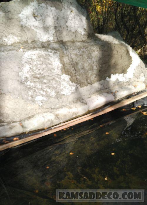 бетонная скала3